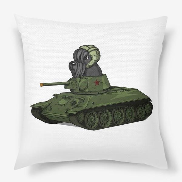 Подушка «Собака на игрушечном танке т-34 Шотландский скотч терьер»