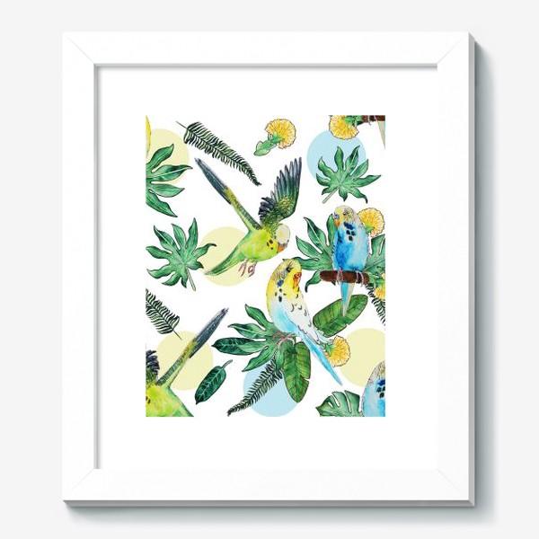 Картина «Волнистые попугайчики»