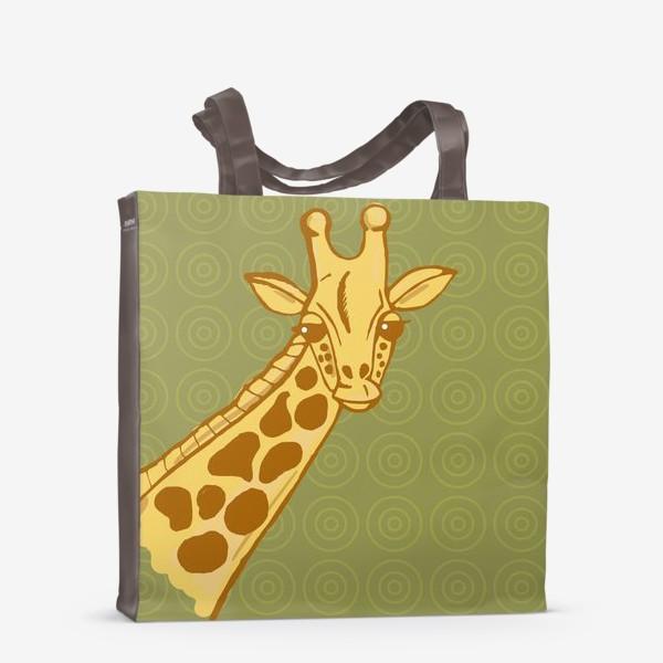 Сумка-шоппер «Забавный, веселый и милый африканский жираф»