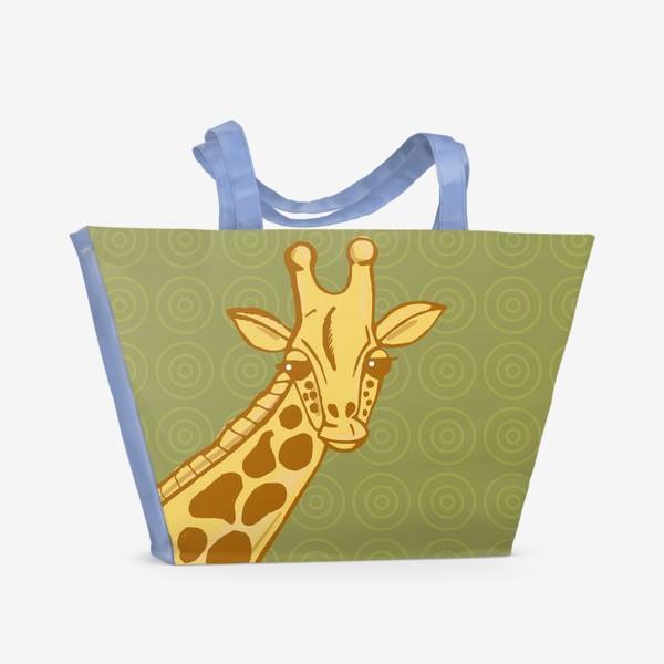 Пляжная сумка «Забавный, веселый и милый африканский жираф»