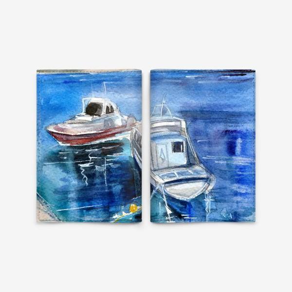 Обложка для паспорта «Морской пейзаж с лодками»