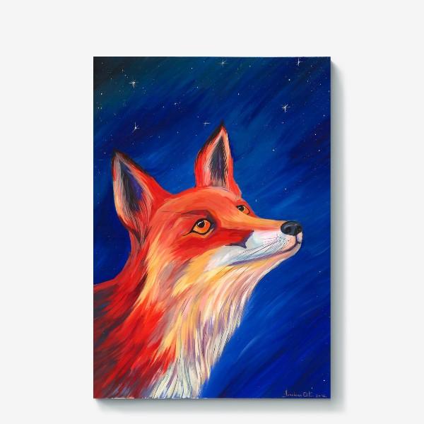Холст «Рыжая Лисичка»