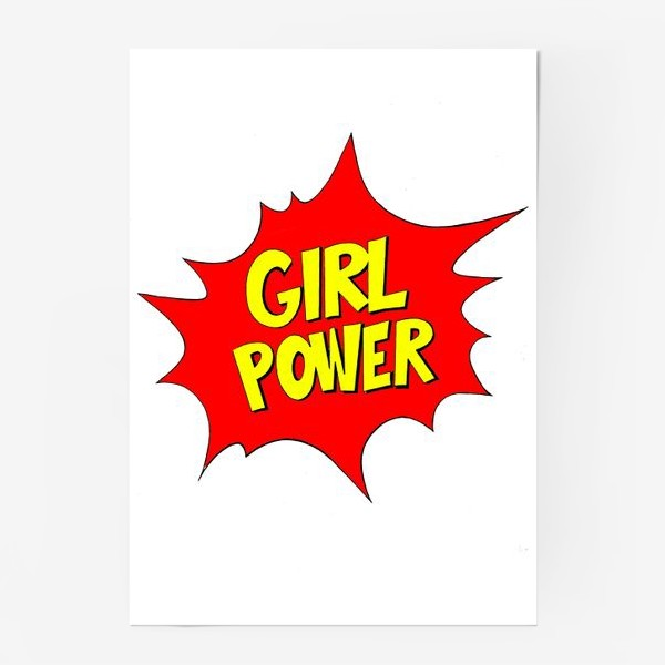 Постер «Girl Power. Попарт»