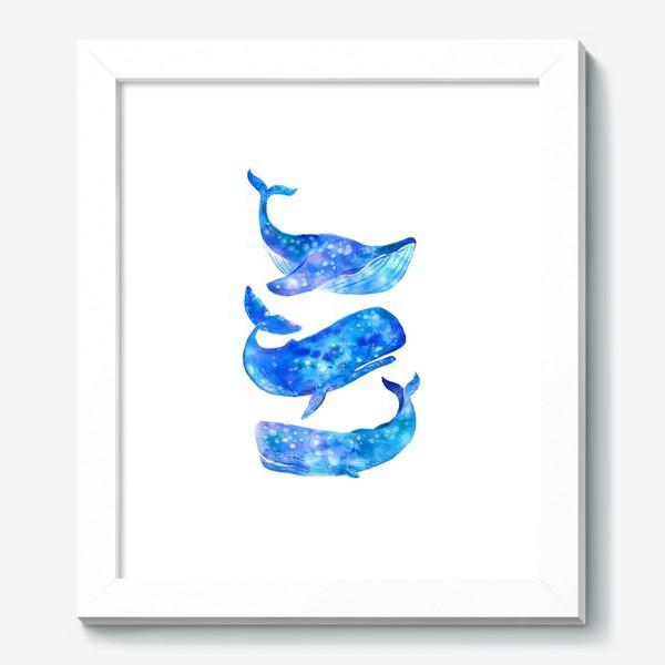 Картина «Акварельные киты»