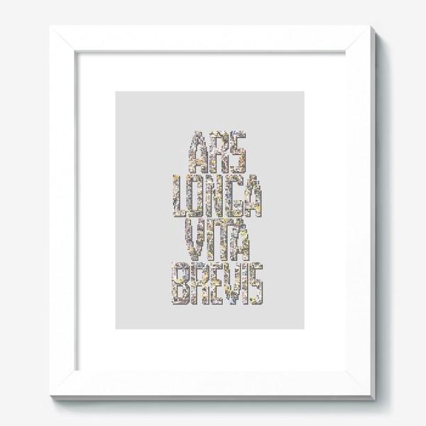 Картина «Латинское выражение Ars longa, vita brevis/ Жизнь коротка, искусство вечно»