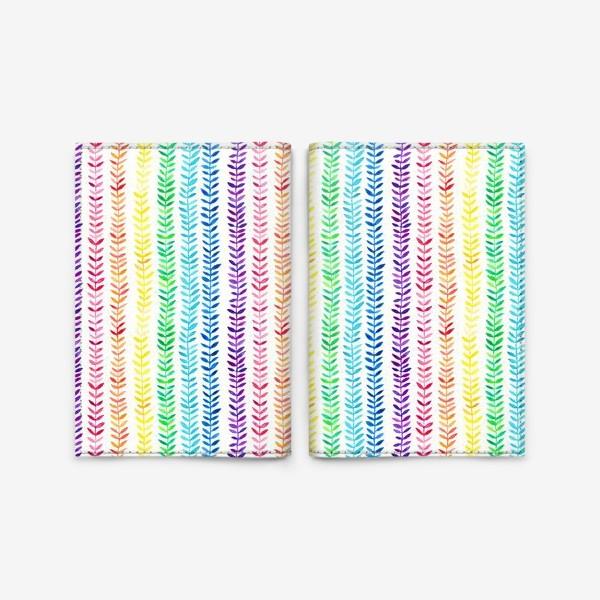 Обложка для паспорта «Листочки-радуга»