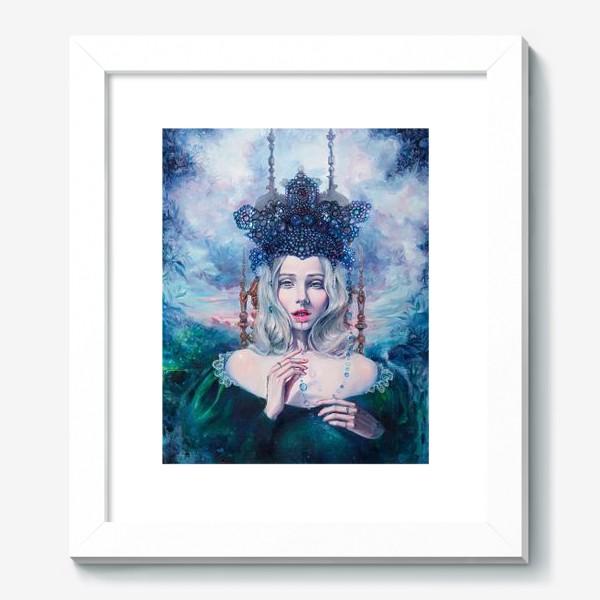 Картина «Королева»