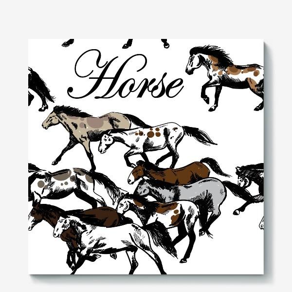 Холст «лошади»