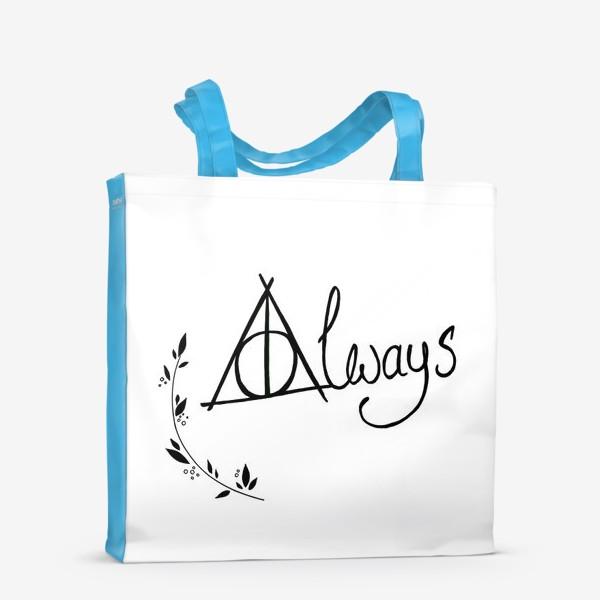 Сумка-шоппер «Гарри Поттер. Always»