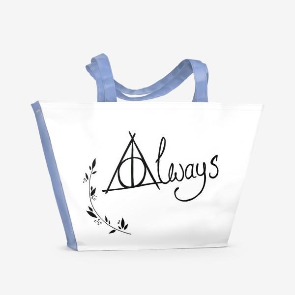 Пляжная сумка «Гарри Поттер. Always»