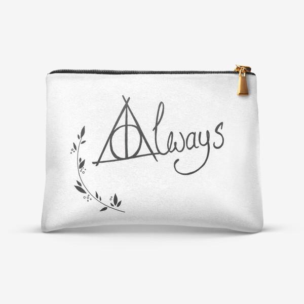 Косметичка «Гарри Поттер. Always»