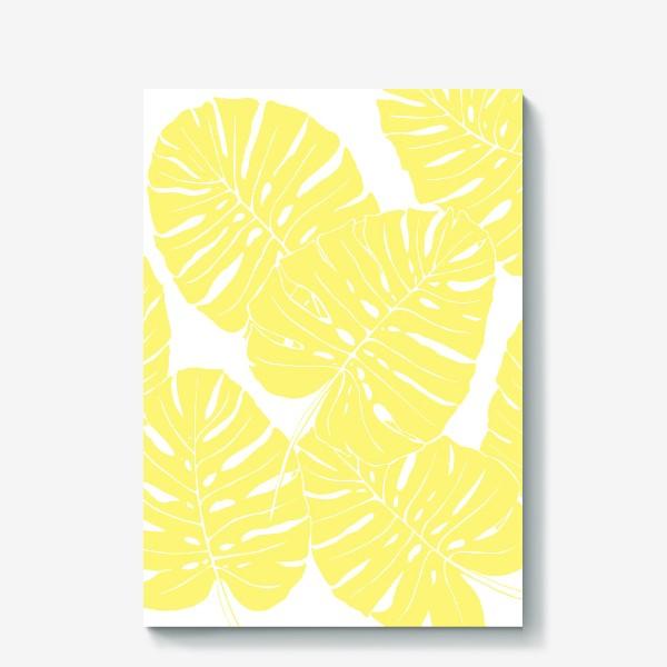 Холст «Монстера - паттерн из листьев (желтый)»