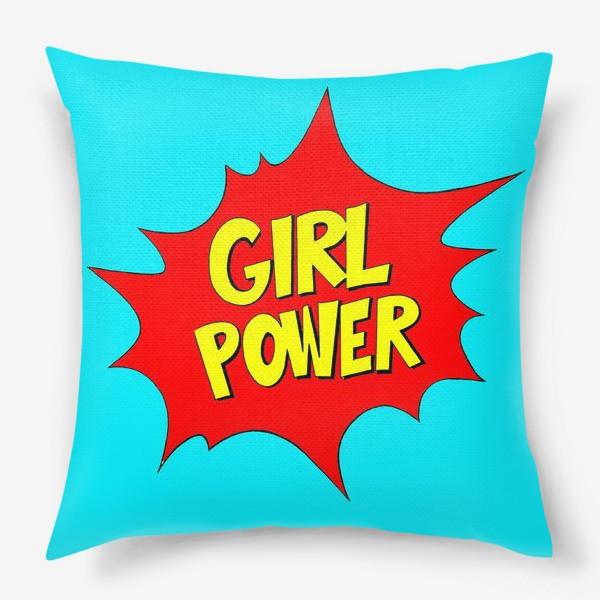 Подушка «Girl Power. Попарт #5»
