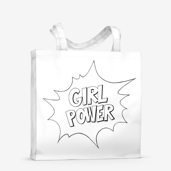 Сумка-шоппер «Girl Power. Попарт #2»