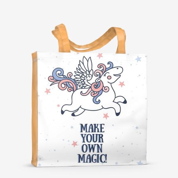 Сумка-шоппер «Make your own magic!»