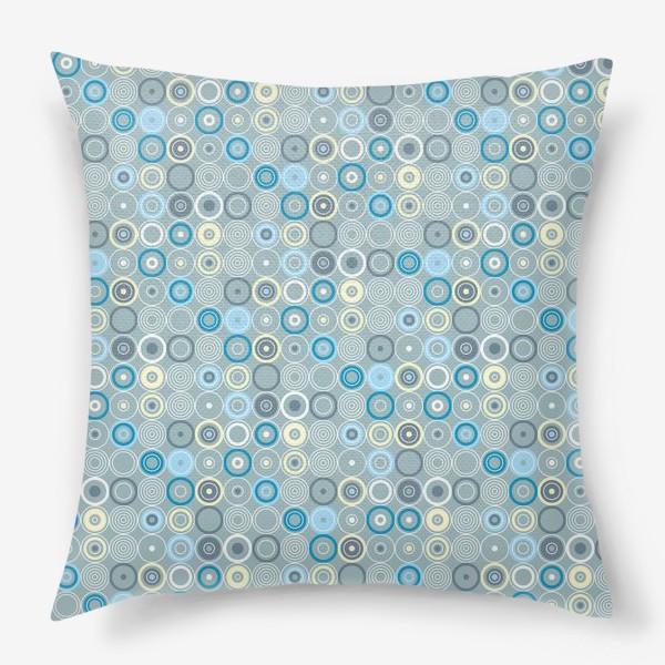 Подушка «геометрический паттерн «круги»»