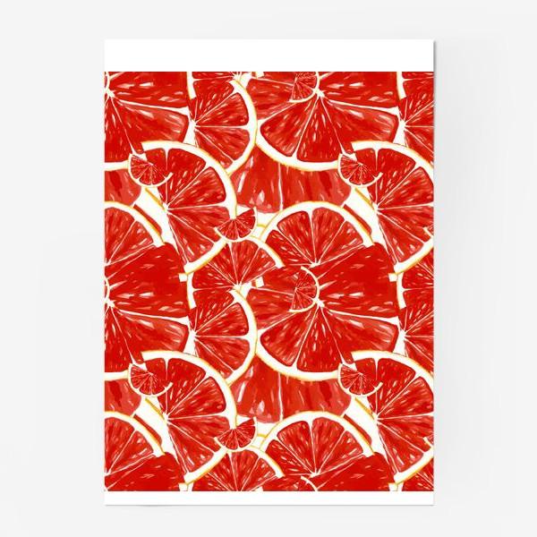 Постер «Сочные грейпфруты»