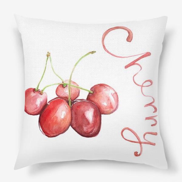 Подушка «Вишня Черешня Cherry»