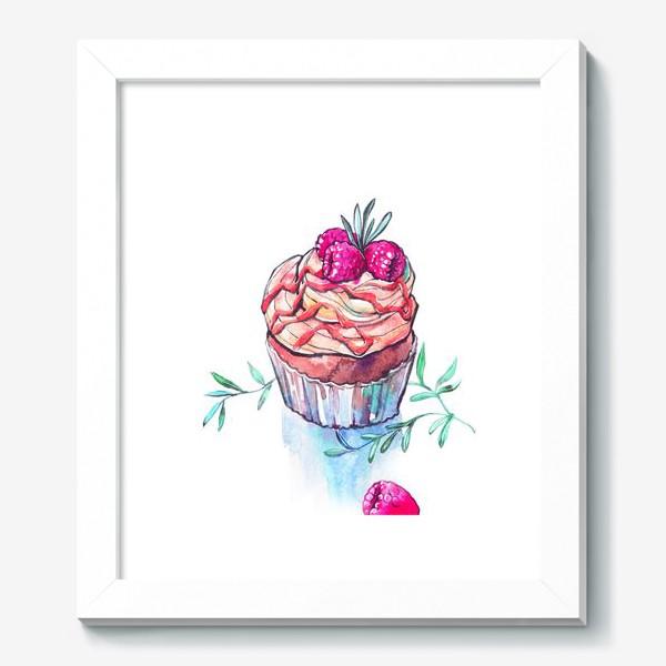 Картина «Пироженое с малиной»