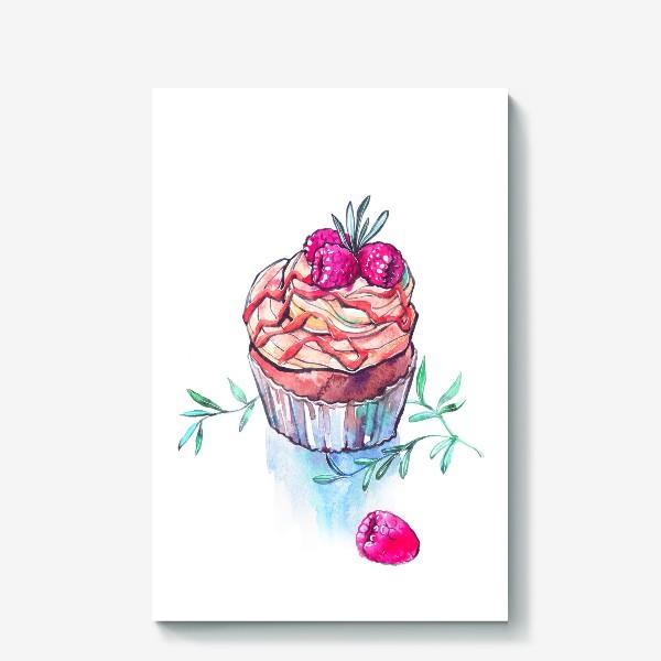 Холст «Пироженое с малиной»