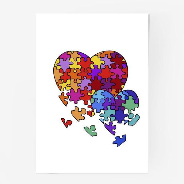 Постер «Сердца-пазлы»