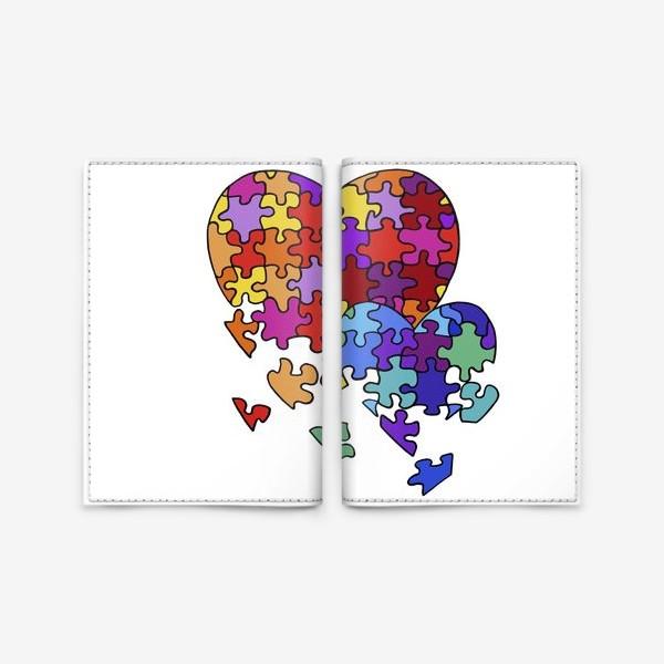Обложка для паспорта «Сердца-пазлы»