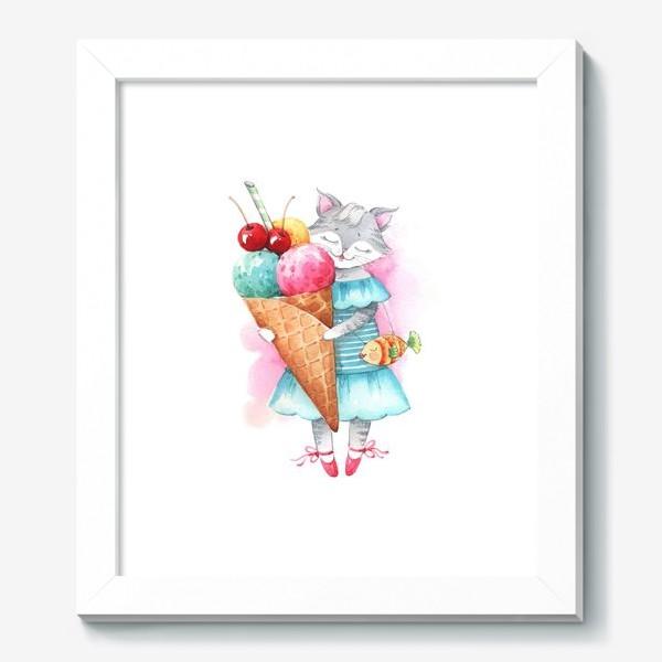 Картина «Кошка и мороженое»