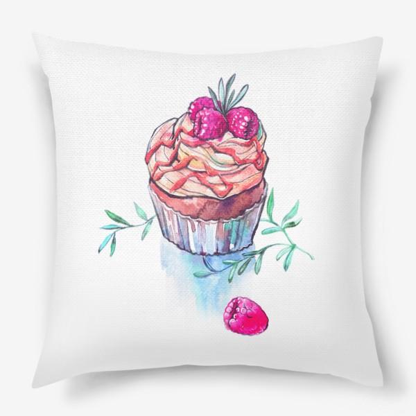 Подушка «Пироженое с малиной»