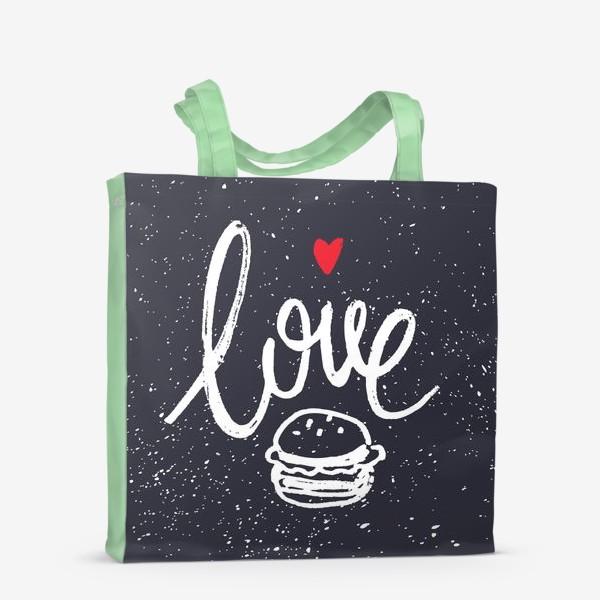 Сумка-шоппер «Love Burger»