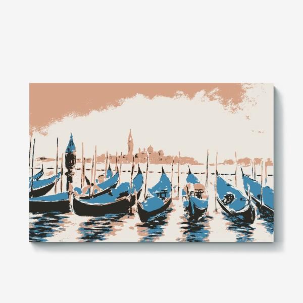 Холст «Венеция. Италия.»