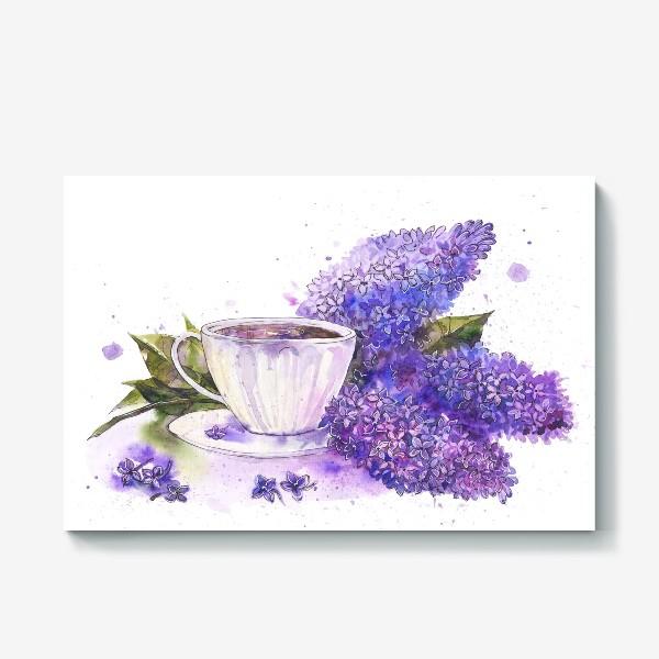 Холст «Чай с сиренью»