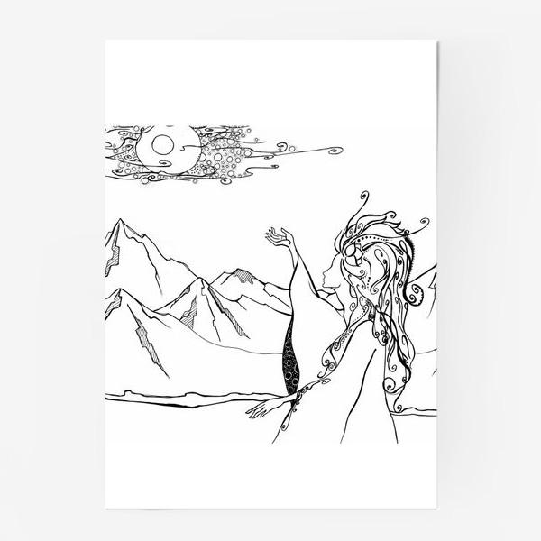 Постер «Дева »