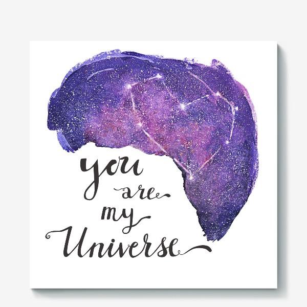 Холст «Моя Вселенная. You are my Universe»