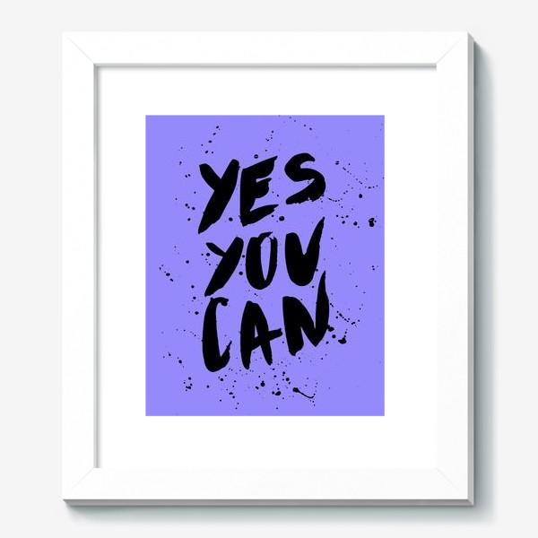 Картина «да!ты можешь! Леттеринг»