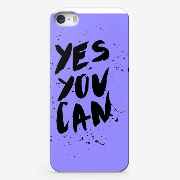 Чехол iPhone «да!ты можешь! Леттеринг»
