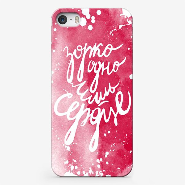 Чехол iPhone «Зорко одно лишь сердце Леттеринг»