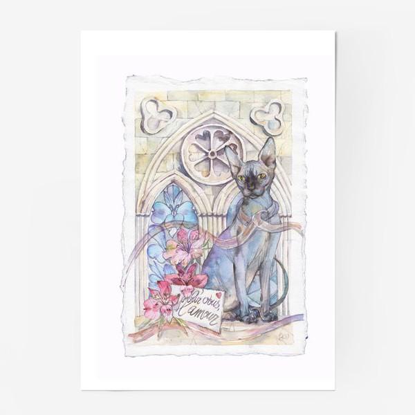 Постер «Сфинкс, альстромерии и готика»