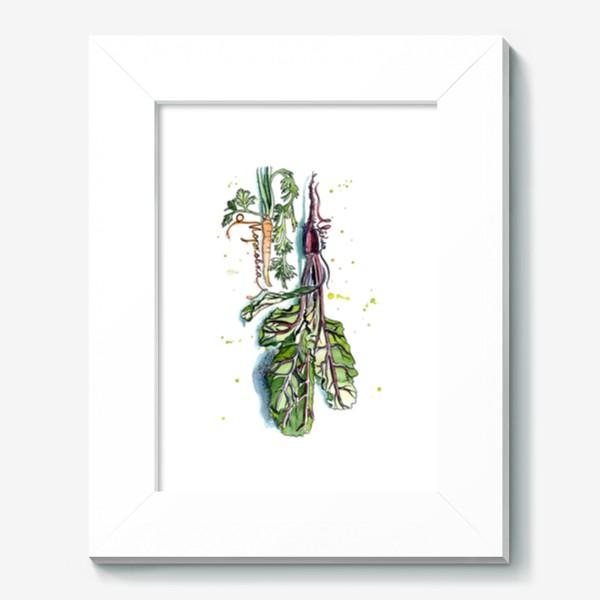 Картина «Свёкла и морковка»