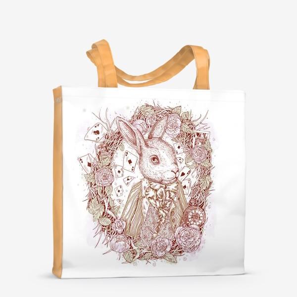 Сумка-шоппер «Белый кролик из Алисы в стране чудес»
