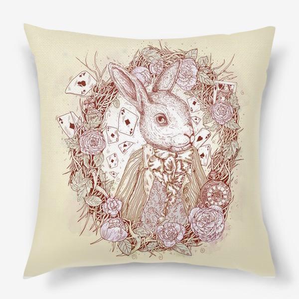 Подушка «Белый кролик из Алисы в стране чудес»