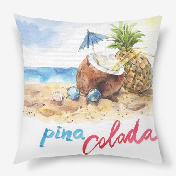 Подушка «Пинаколада и море»