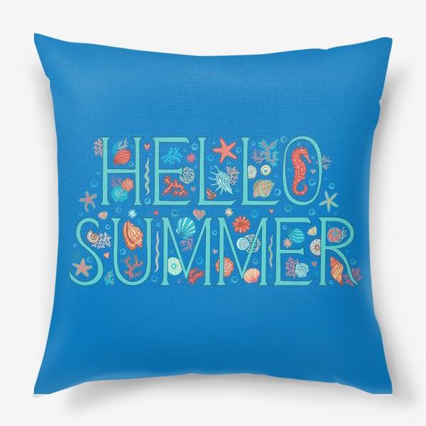 Подушка «Здравствуй Лето»