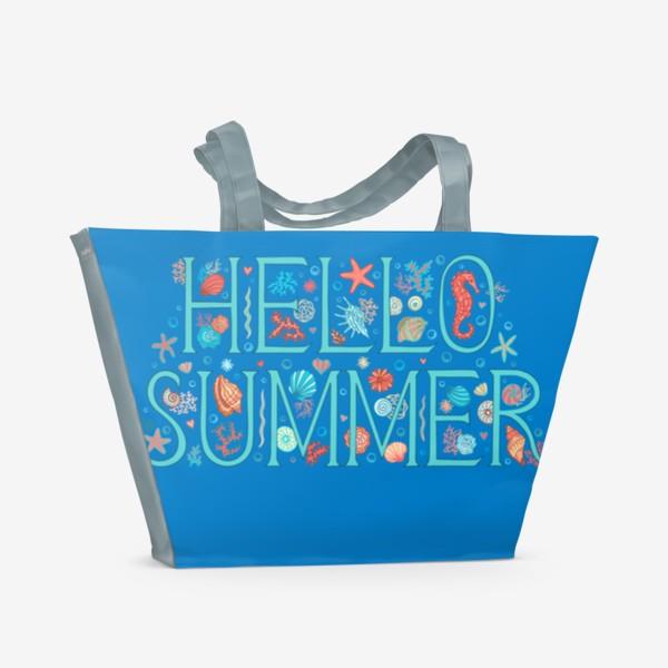 Пляжная сумка «Здравствуй Лето»