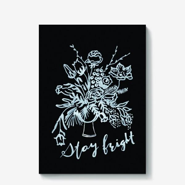 Холст «Цветы Stay Bright»