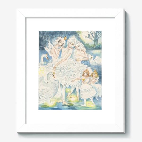 Картина «Лебединое озеро»