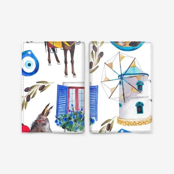 Обложка для паспорта «Средиземноморье»