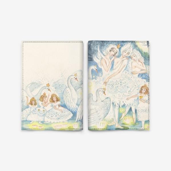 Обложка для паспорта «Лебединое озеро»