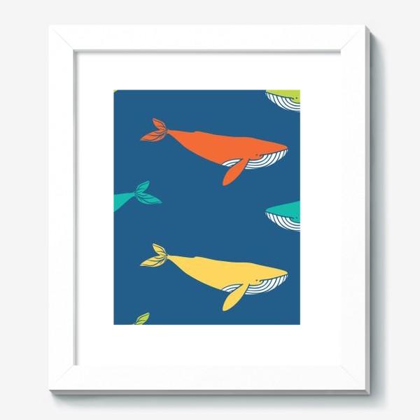 Картина «Цветные киты»