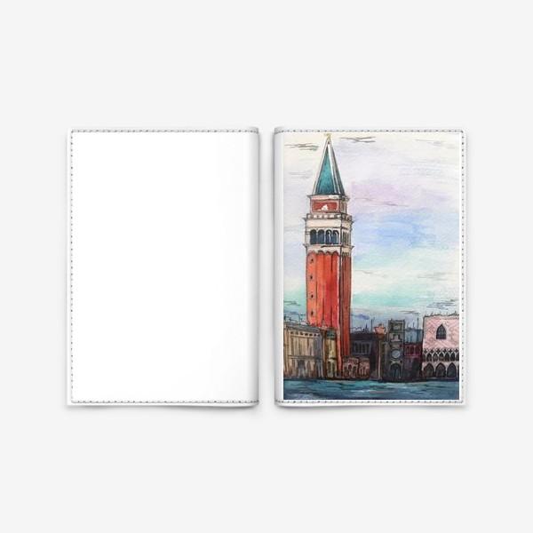 Обложка для паспорта «Венеция/Кампанила Сан-Марко»