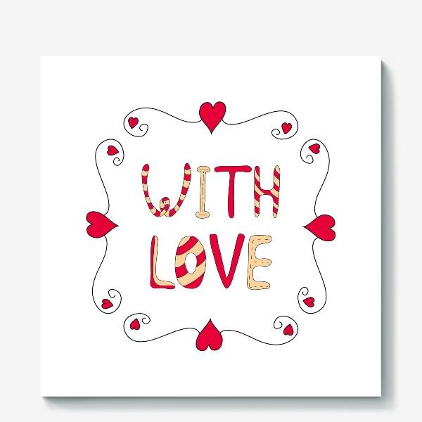 Холст «Рамка из сердец. With love»